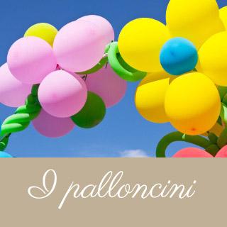 box_palloncini_animazioneisola